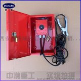 西安固定式靜電接地報警器189,92812558