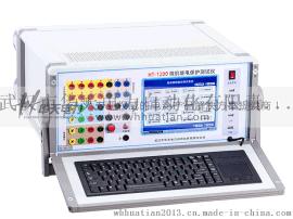 河北HT-1200 微機繼電保護測試儀6U+6I