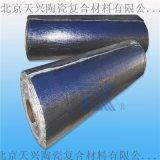 天興 陶瓷陶瓷纖維覆鋁箔布