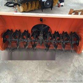 柴油动力手扶式小型扫雪机大功率扫雪车
