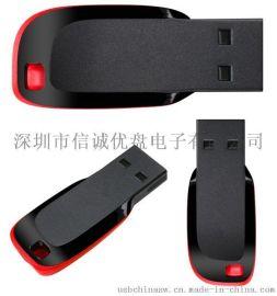 塑料材质优盘,便宜礼品USB定做,可免费定做logo的u盘