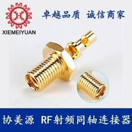 MMCX-K1.37 RG174线馈线射频线