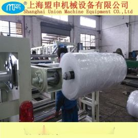 上海 气泡膜机 PE聚乙烯气泡膜机 双层气泡膜机 复合气泡膜机