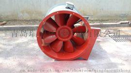 青岛瑞中厂家直供  双速混流风机,高效低噪音