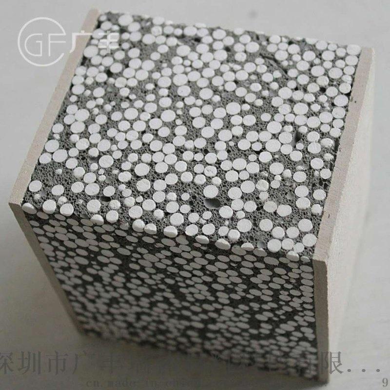 广丰墙板+100cm+轻质隔墙板