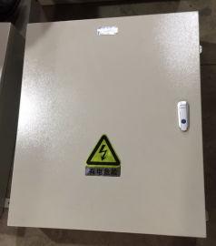 饮料店咖啡店专用配电箱 三年质保 特惠直销