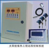太陽能熱水工程式控制制櫃