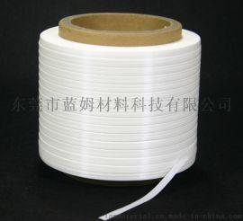电线电缆材料PTFE成缆带
