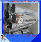 供应7.8X0.65铝合金管 厂家直销