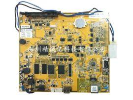 弘讯2BP-MMI-270B-1-N47113朗格注塑机电脑CPU主板