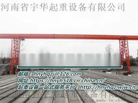 亳州起重机航吊行车龙门吊行吊