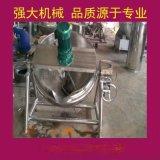 供應商用不鏽鋼夾層鍋 帶攪拌夾層鍋