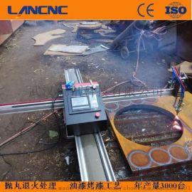 小型数控等离子切割机配弧压自动调高,火焰切割机