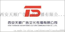 西安北郊附近、彩页单页海报画册企业宣传册设计印刷