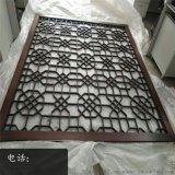 安徽红古铜铝板雕刻镂空花格透出一种神密的美见实图