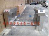 邳州、揚州翼閘廠家、金壇翼閘價格門禁考勤系統已開通