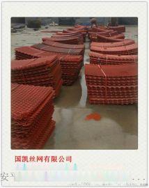 山西浙江专用/新型阻燃脚踏网/钢笆片生产厂家