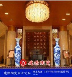 陶瓷大花瓶批发市场 1.6米1.8米高青花瓷大花瓶价格