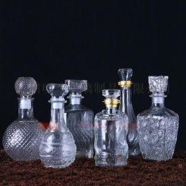 耐高温的玻璃瓶,批发玻璃瓶,玻璃瓶做工艺品,工艺玻璃瓶价格