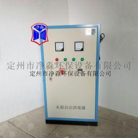 SCII-10HB水箱自洁器臭氧发生器