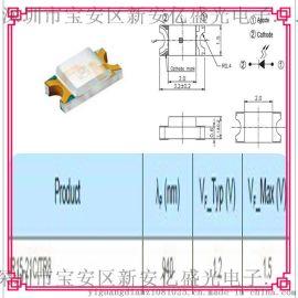 台湾亿光原装**940NM红外线发射管SMD发射器贴片式红外发射探头IR15-21C-TR8