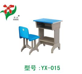 热销学生塑钢课桌椅、单人塑钢课桌椅、临沂、莱芜塑钢课桌椅厂家