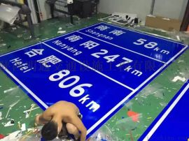 榆林道路指示牌,榆林反光标牌,安全警示牌定做