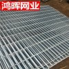 杭州热镀锌钢格板 脱硫塔化工钢格栅 网格板