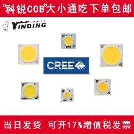 CREE科锐COB灯珠 CXA-1304/1507/2520/2530高显大功率科瑞COB光源
