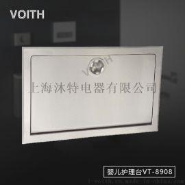 不鏽鋼嬰兒護理臺VT-8908壁掛式半入牆式安裝