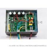無刷電機驅動器控制器 工業風機控制器驅動器