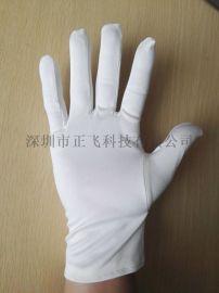 超细纤维无尘布手套 高档珠宝礼仪擦拭手套 无尘布手套