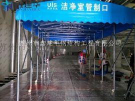 杭州车棚活动伸缩 室内推拉雨棚 汽车帐篷安装