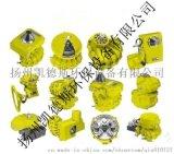 DP2093-17002D130肯吶特氣缸