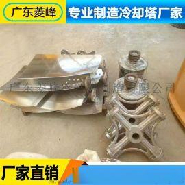 广东菱峰125T吨方形横流式发电厂注塑厂空调用节能冷却水塔老品牌