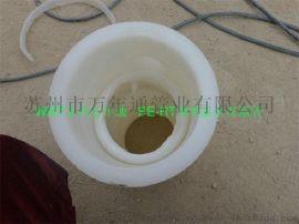 广东河源市PE-RT 2代温泉地热保温管材品牌__PERT 2代地热管材