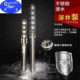 QJP型系列不锈钢深井潜水泵