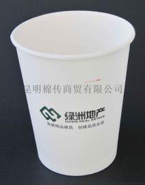 企业纸杯,豆浆杯,咖啡杯,广告杯设计订做