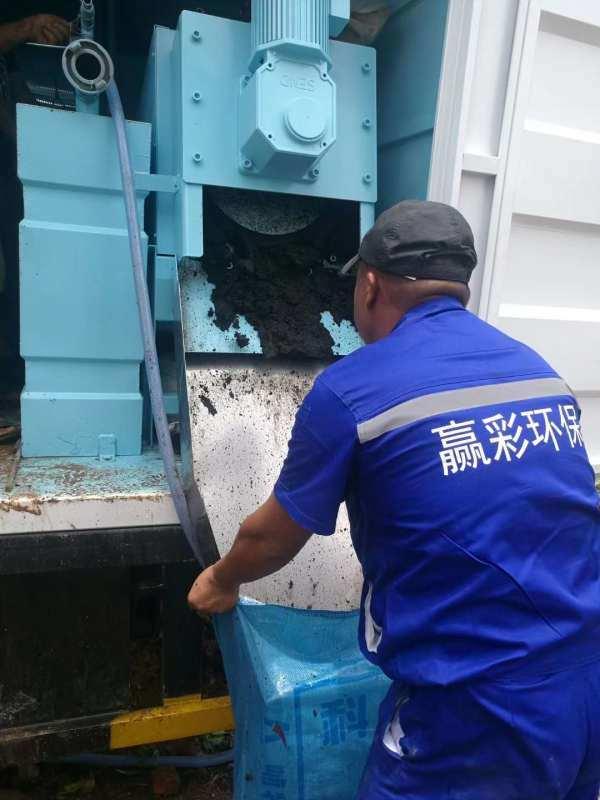 移动式粪便处理设备 养殖场粪便处理设备