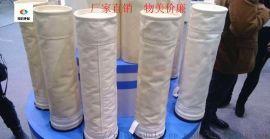 厂家定制 各个型号 除尘布袋