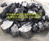 太阳能硅料回收  长期高价硅料回收 高价废硅料回收 现场支付