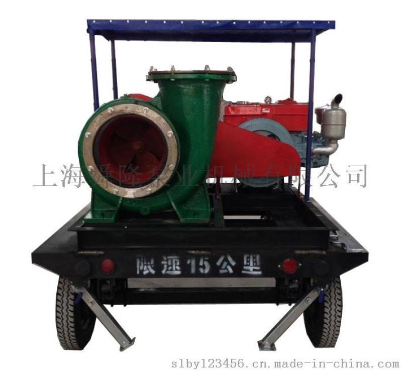 SLDWYC型移动式单缸柴油机混流泵