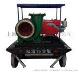SLDWYC型移動式單缸柴油機混流泵