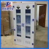 PP耐酸碱药品柜 PP试剂柜价格