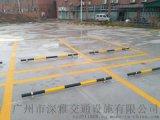 交通設施鋼管擋車杆擋車欄防撞欄