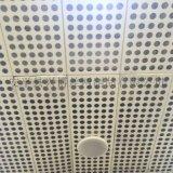 装饰吊顶消音金属板安平兴博定制加工
