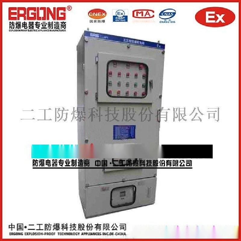 變頻器專用防爆正壓櫃配電櫃控制箱高低壓配電櫃蚌埠電控櫃廠家