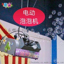 动泡泡机 体验馆 舞台酒吧KTV婚庆装饰演出设备