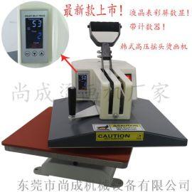 韩式摇头烫画机40*50cm T恤热转印机