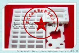 767重庆珍珠棉卡槽形状设计